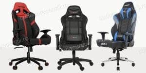 scaune de gaming ieftine si bune 1 300x150 - Recenzii și Recomandări de Produse